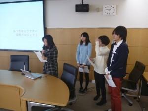 神奈川工科大学チーム発表1